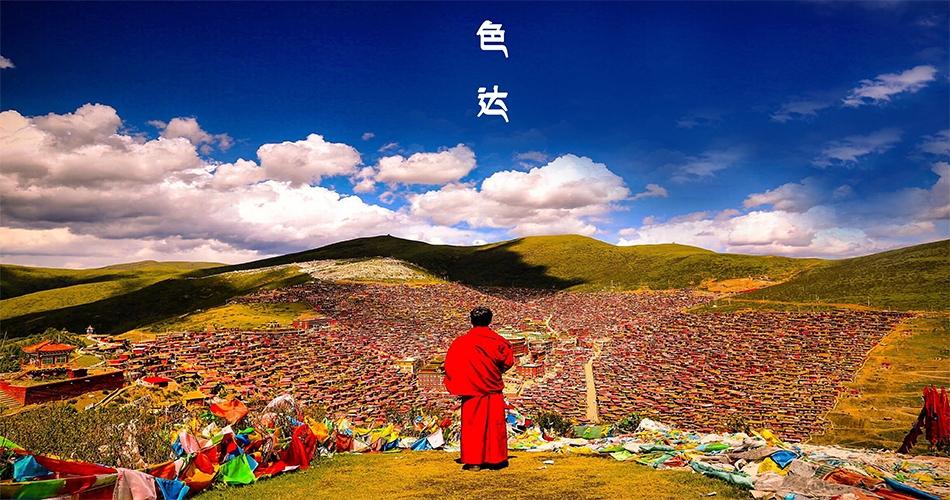 2019  行走天路,穿越西藏