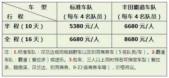 640.webp (35)_meitu_36.jpg